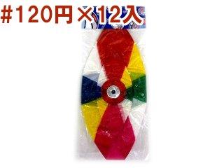 2種入り紙風船