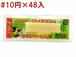 チーズおやつ
