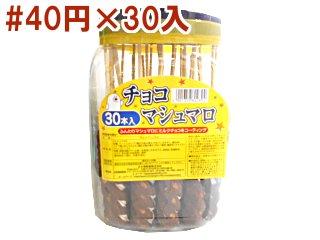 チョコマシュマロ