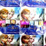 アナと雪の女王ROXOブレスレット(台紙付)