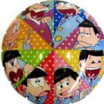 おそ松さんボンボンボール(集合)