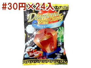 ダイヤモンドリングキャンディ コーラ