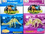 組み立て3D恐竜
