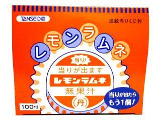 レモンラムネ2019