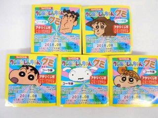 クレヨンしんちゃんソーダ&コーラグミ