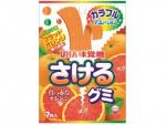 さけるグミ 真っ赤なオレンジ