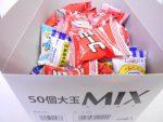 50個大玉MIX(アメハマ)
