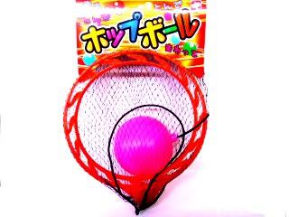 ホップボール