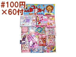 #100×60 千田オリジナル女の子くじ