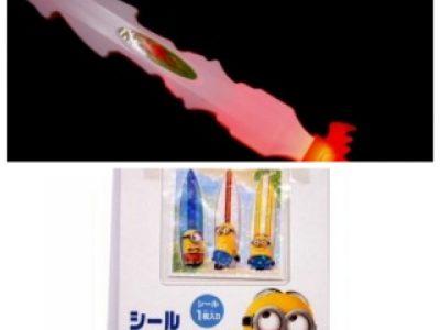 新入荷商品のご案内(小物玩具各種)