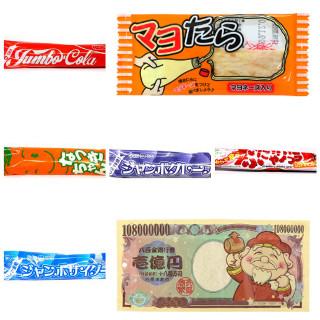 2018年9月4日の駄菓子紹介商品総合画像