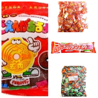 2018年9月29日の紹介駄菓子商品総合画像