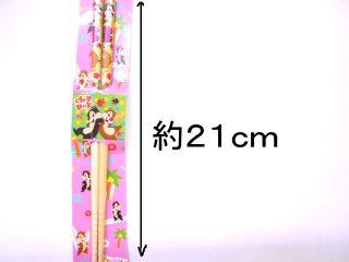 ディズニーお箸セット説明画像