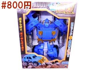 変形ロボ 鋼神
