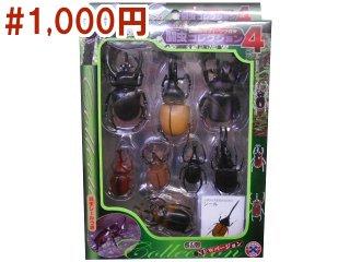 闘虫コレクション4