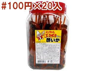 まるごと酢いか(pot)