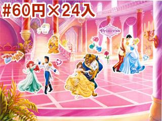 ディズニーステージシールセットA4サイズ