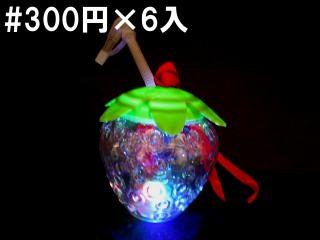 光るイチゴボトル