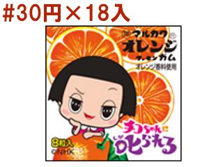 チコちゃんオレンジガム(マーブル)