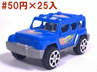 ゴーゴー4WD