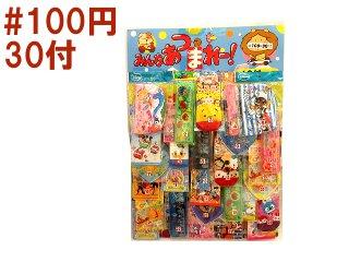 千田 100円×30女子キャラクター当-