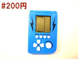G-Mix Pocket