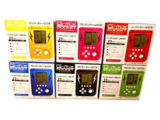 G-Mix Pocket全種
