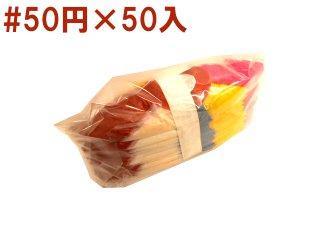 紙風船(小)