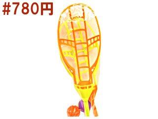 BIGフライングボールラケット