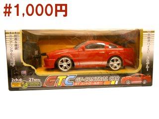 GTC GTコントロールカー