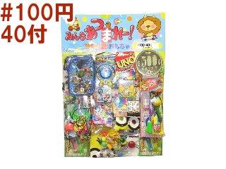 千田 100円×40男女兼用オリジナルくじ