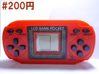 LCDゲームポッケ