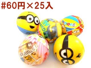 ミニオンズPUボール3