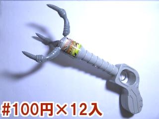 ロボットアーム3
