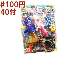 100円×40千田オリジナル2020年水ピス当て