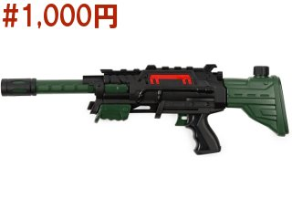 ライフルショットZ