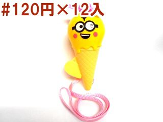 ミニオンズアイスクリーム型手動式