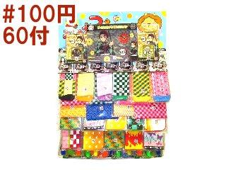 #100×60付千田オリジナル鬼くじ2