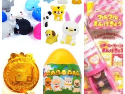 新入荷商品の御案内(小物玩具・中型玩具各種)