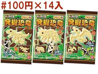 キャラパキ 発掘恐竜チョコ
