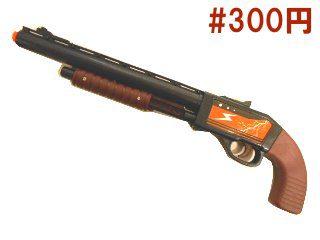 吸盤ショットガンSF510