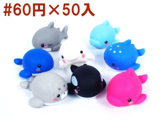 ぷかぷか海の動物シリーズ
