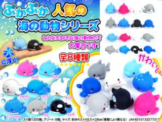 ぷかぷか海の動物シリーズ販促用画像