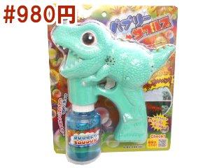 バブリーザウルス