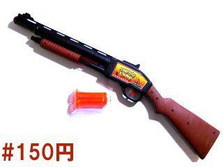 フォースライフル