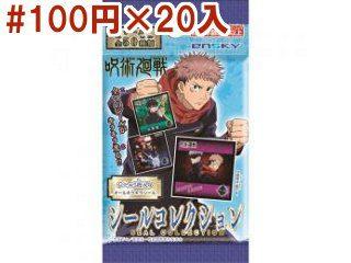 呪術廻戦シールコレクション(BOX)