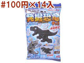 キャラパキ発掘恐竜チョコアイスエイジ