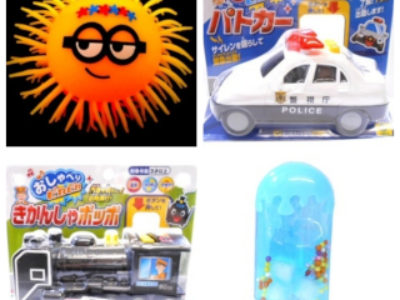 新入荷商品のご案内(小物玩具・中型玩具各種)