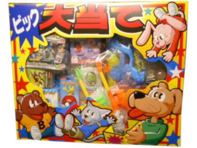 新入荷商品のご案内(小物玩具)