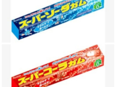 新入荷商品のご案内(駄菓子各種)